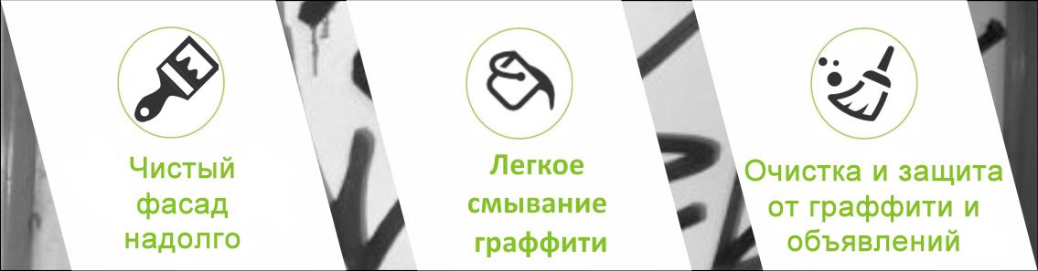 _ремонт3